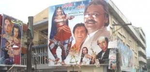 Is Pakistani cinema dead?