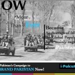 Cross Border Romance and iPakistan