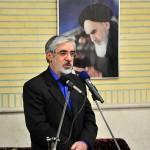 Prospect of regime change in Iran