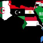 Arab world goes to Saudi Arabia?