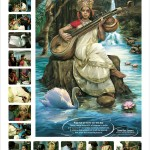 Hindu goddesses in ads